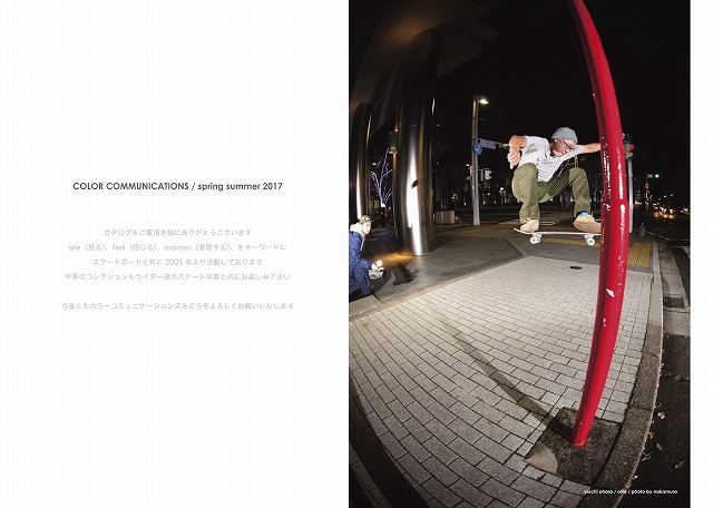 ss17-catalog-a4_02.jpg