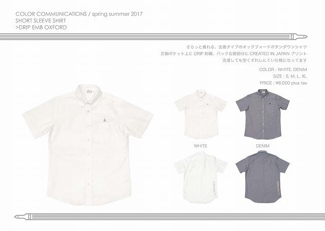 ss17-catalog-a4_04.jpg