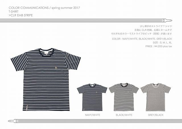 ss17-catalog-a4_06.jpg