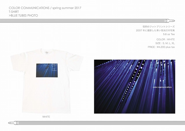 ss17-catalog-a4_07.jpg