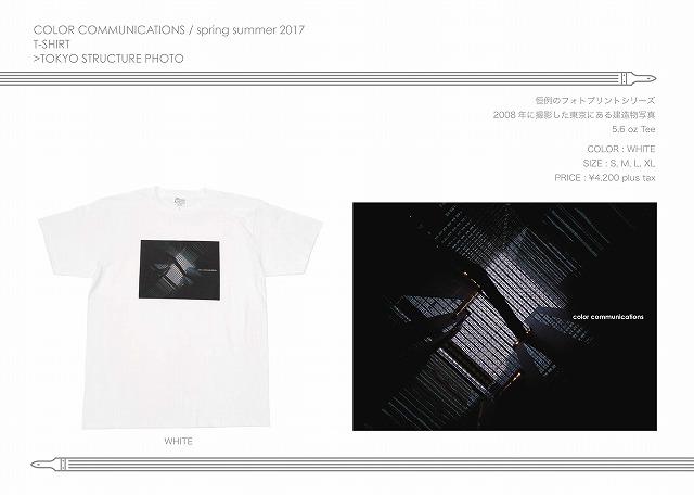 ss17-catalog-a4_08.jpg
