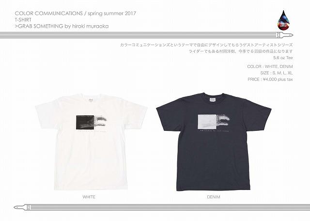 ss17-catalog-a4_10.jpg