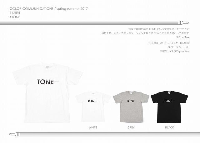 ss17-catalog-a4_11.jpg