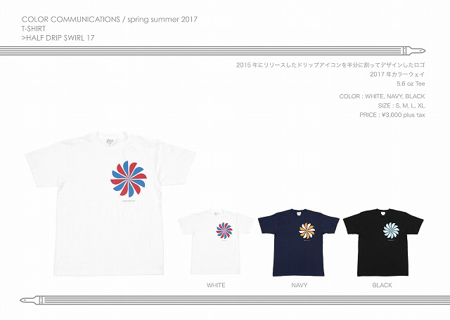 ss17-catalog-a4_12.jpg