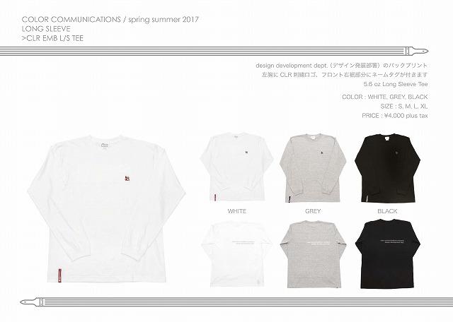 ss17-catalog-a4_17.jpg