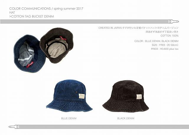 ss17-catalog-a4_26.jpg