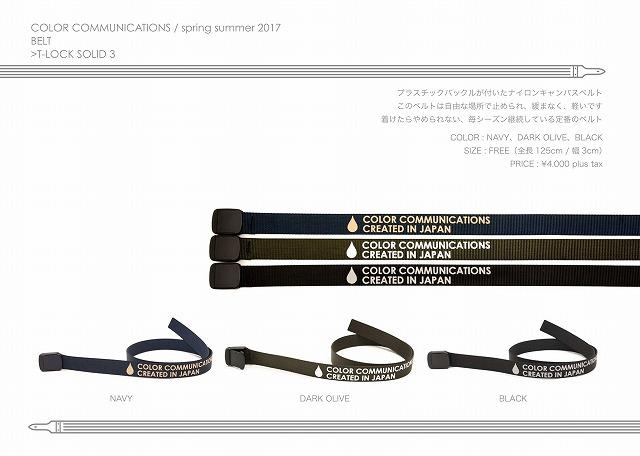 ss17-catalog-a4_29.jpg