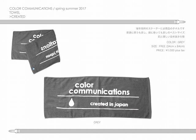 ss17-catalog-a4_30.jpg