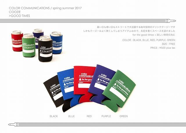 ss17-catalog-a4_33.jpg