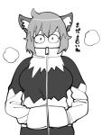 kitsune.png