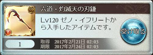 2017-02-21-(2).jpg