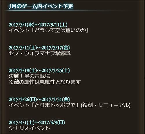 2017-03-02-(1).jpg