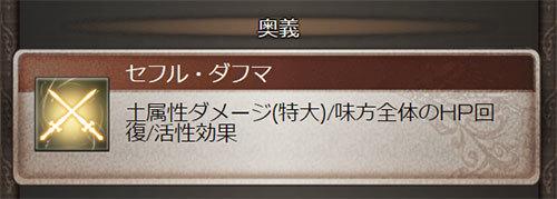 2017-03-14-(5).jpg