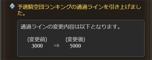 2017-03-16-(6).jpg