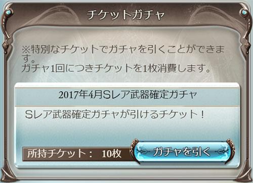 2017-04-13-(5).jpg