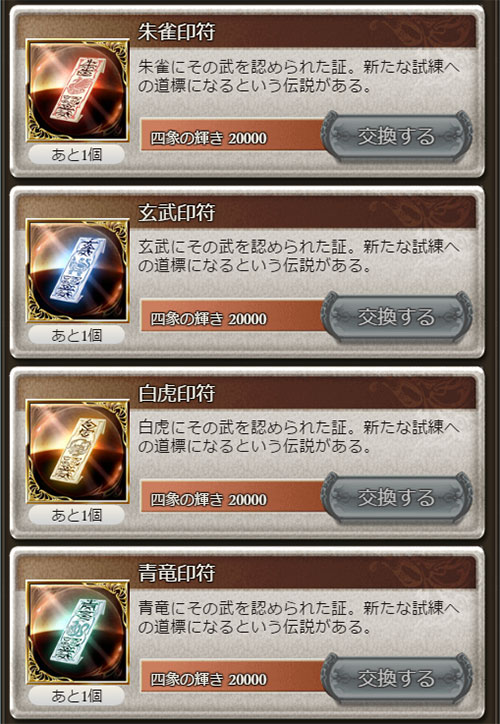 2017-04-13.jpg