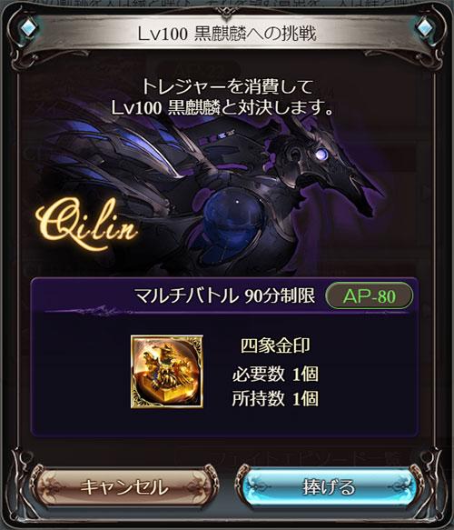 2017-04-15.jpg
