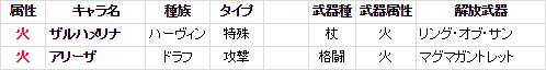 2017-04-10 (17)