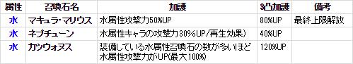 2017-04-10 (20)