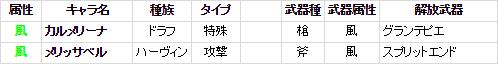 2017-04-10 (23)