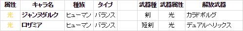 2017-04-10 (25)