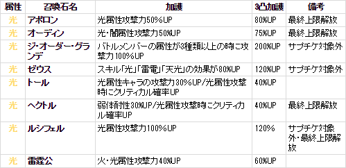 2017-05-06 (18)