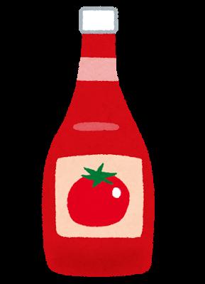 料理、トマトケチャップ