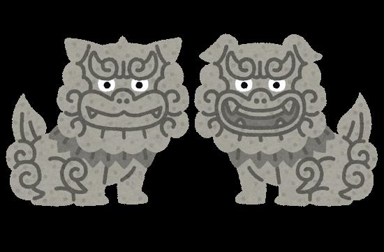 神社、狛犬