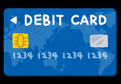 マネー、デビットカード