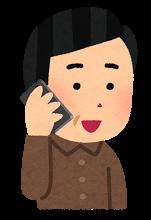 スマホ、電話、おっさん