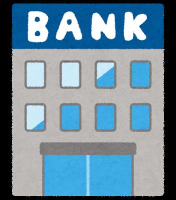 建物、銀行、バンク、金、マネー