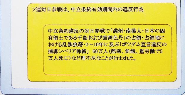 1-3下  630 DSC01930 (1)明コン×150% (1)