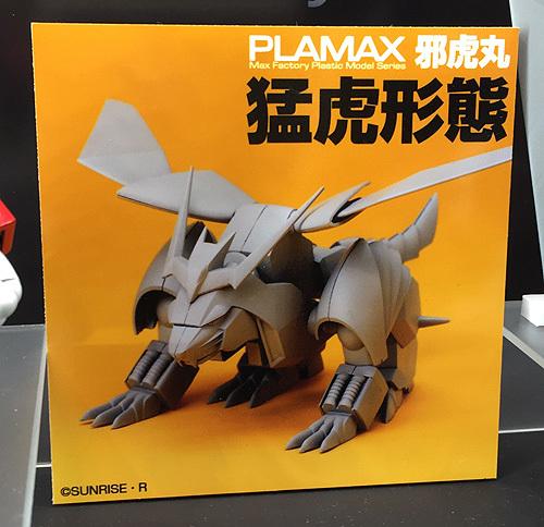 WF2017W-MAX06.jpg