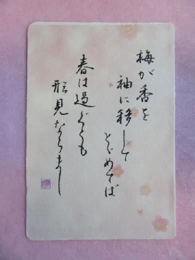 IMG_3281(1).jpg