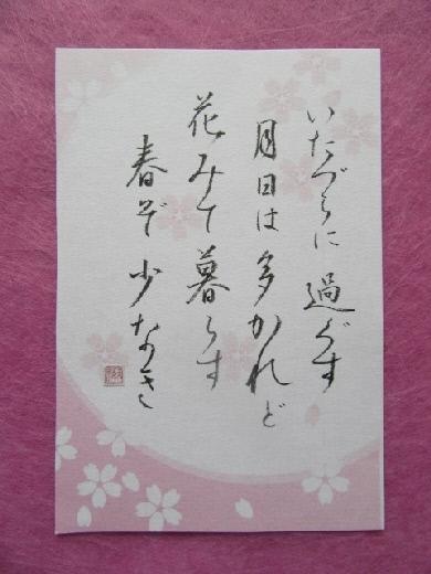 IMG_3482(1).jpg