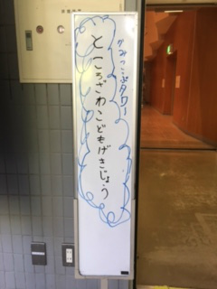 s紙コップタワー①