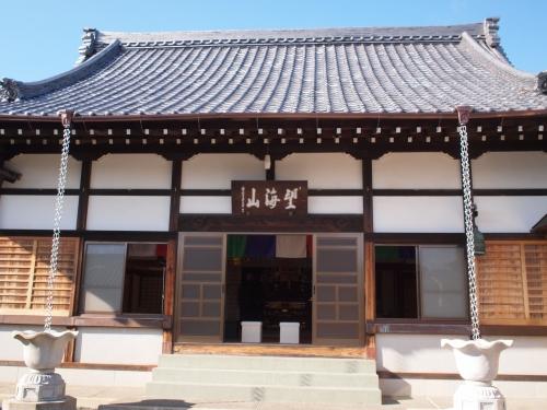 久林寺仏前結婚式004