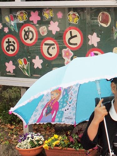 500甘露の雨