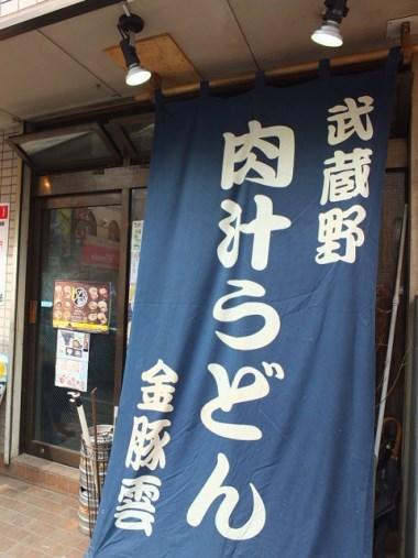 3金豚雲0227