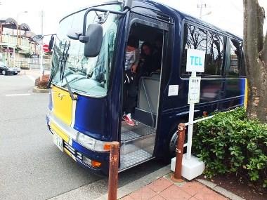 6プレモル色バス0316