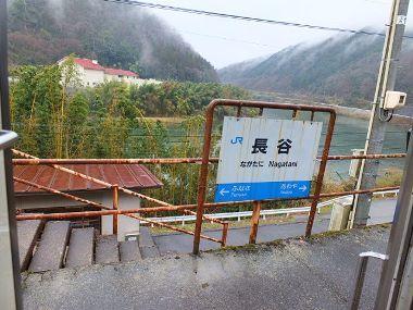 17長谷駅0321