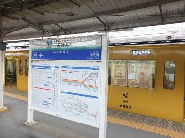 1上石神井駅0405