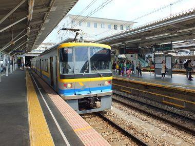 15長津田駅到着0415