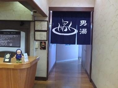 8男湯入口0428