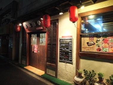 5台北餃子
