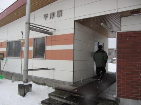 平岸駅駅改札口