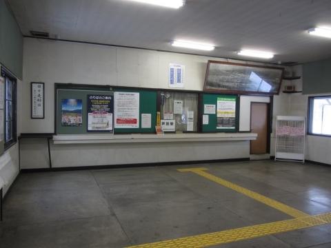 芦別駅駅舎内