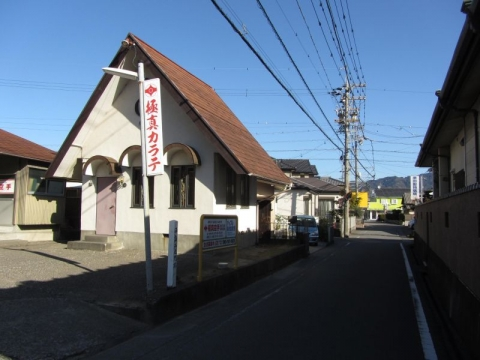 平島二之門跡