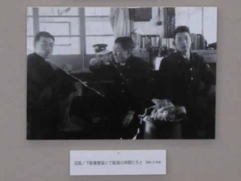 旧島ノ下駅事務室にて駅員の仲間たちと