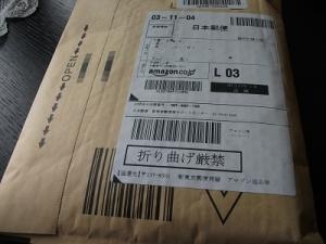170417郵便